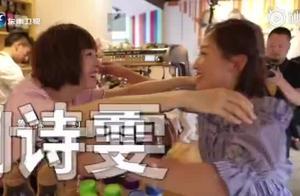 """刘诗雯《鲁豫有约一日行》剧透!""""我选择被爱!"""""""