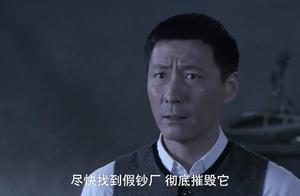 孤岛飞鹰:燕双鹰究竟有多狠,敢跟上海滩最高领导争论,很犀利!