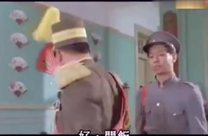 大帅请林正英吃饭,林正英一进门就知道他有问题