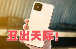 iPhone 2019曝光:丑还是那么丑,贵依然那么贵!