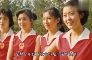 年轻时的倪萍太美,看完这些照片后才知道什么叫仪态万千!