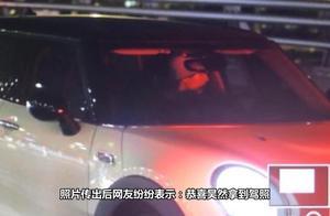 刘昊然喜提驾照自驾前往机场 网友纷纷表示想坐副驾驶