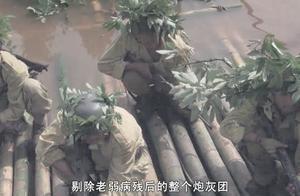 我的团长我的团:突击队出发,伸手不见五指的大雾是最好的掩护!