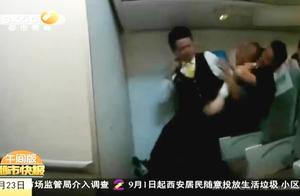 飞机正常飞行,男子突然崩溃狂砸玻璃,大喊:要完蛋了大家快跳伞
