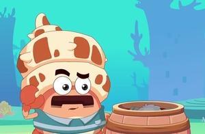 小灰灰一觉醒来爸爸不见了 被好心的螃蟹大叔收留 当他的小助手!