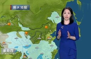 """中央气象台:5月30日雨水""""侵袭""""全国超18省,不乏""""大雨暴雨"""""""