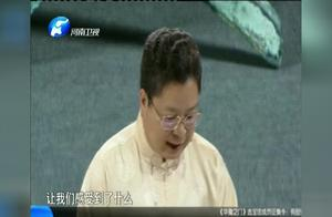 小巧的藏品,众人都不知用途,专家:中国古代最杰出的作品之一!
