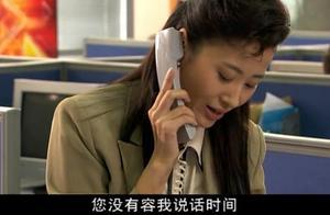顾客打错电话,上来就冲客服发脾气,客服的职业素养也是绝了