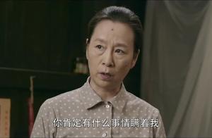 国生回家却被老太太罚站,面对母亲疑问国生只能对母亲隐瞒真相!