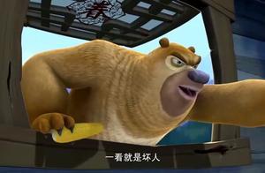 熊出没:到吃饭点了,熊二竟然不见了,这个时间它会跑哪去了