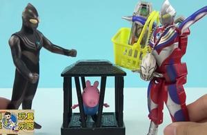 迪迦奥特曼对战暗黑迪迦救小猪乔治