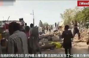 苏丹过渡政权谈判不顺,军方与抗议者爆发冲突