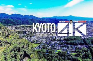 【航拍日本】京都 Awesome Japan