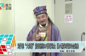 """刘丹称""""大四喜""""能否继续RAP要看观众 曝小糯米听歌时会跳舞"""