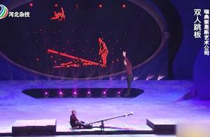 身高体重相差如此悬殊的两个人表演双人跳板,真是让人感到惊喜!