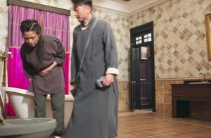 乡下人住进城里,想上厕所却发现没坑,看着奇怪的马桶不知怎么用
