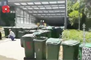西安尚都城垃圾堆积后续:垃圾清理了,垃圾压缩站手续却难办成