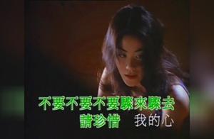 王菲经典歌曲《容易受伤的女人》,精彩动听,值得收藏