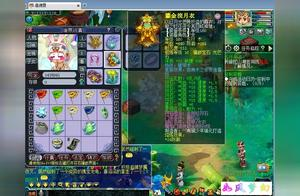 梦幻西游:千万神豪回归,1个月打造4个服战号,175普陀全服前5?