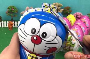 哆啦A梦特大奇趣蛋趣味恐龙蛋拆蛋游戏