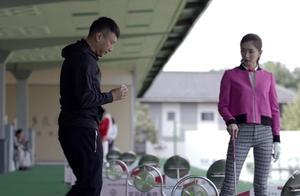 女总裁拉员工的高尔夫,不料遭员工吐槽,笑死了!