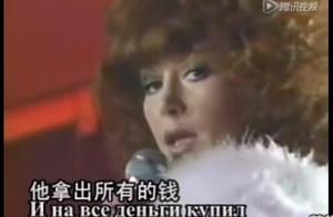 一首俄罗斯醉人歌曲《百万朵玫瑰花》,不计后果的爱到底值不值得