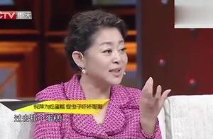倪萍不愧是央视一姐,逗笑全场观众,连两主持人都笑到停不下来!