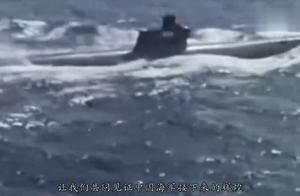 不到2分钟70人丧命中国潜艇最大的事故半个月才被发现,心痛