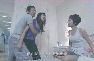 李歆想走姐姐不让,李歆直接放出狠话,彻底惹怒了姐姐!