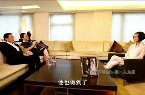 曾是模特的陈岚拒绝首富之子,跟向华强到香港创业,好魄力