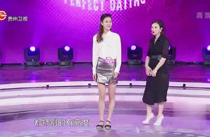 《非常完美》女嘉宾净身高一米八三!但是身高完全挡不住她的可爱