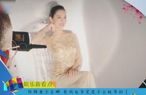 郎朗庆生秀恩爱,24岁吉娜爱丽丝脸娇羞!网友:朗朗好幸福啊!