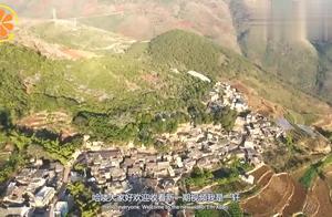 """我国""""最危险""""的村庄,游客不准进入,就算是军队没有批准也不行"""