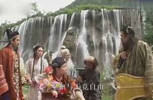 《东游记》主题曲《逍遥游》,秒杀现在许多电视剧主题曲