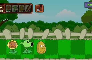金刚猩猩PK僵尸大作战 植物大战僵尸卡通动画