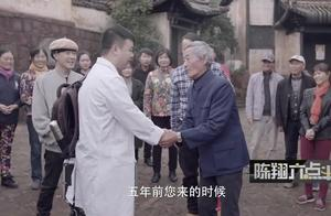 陈翔六点半:朱小明来到小山村,治好了这里鸟不拉屎的病!