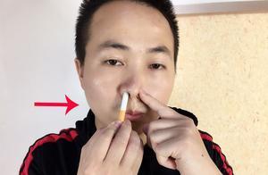 魔术揭秘:香烟直接插入鼻子,鼻子完好无损!学会后骗朋友