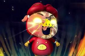 猪猪侠:小猪猪证明实力,当众人变身,真是难以置信!