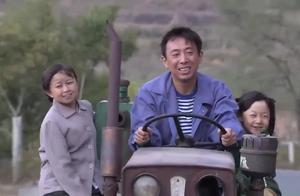 男子的车刹车失灵,正好遇到迎面而来的媳妇躲避不及发生车祸
