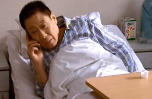 侄女一听大伯住院,顿时着急了,不顾大伯劝阻立马从香港飞往北京
