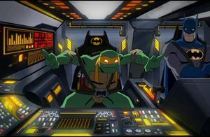 蝙蝠侠让忍者神龟随便乱按蝙蝠车,直接放出100个技能
