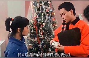 张国荣泡妞真是老司机,麦嘉无厘头搞笑,看一次笑一次 粤语 超清