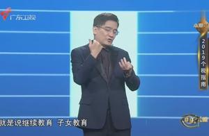 郎咸平讲:这些数字告诉你中国贫富差距有多大,怪不得政府重视