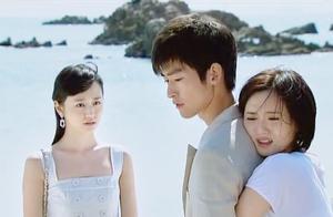 灰姑娘在海边偶遇失散多年的总裁,一把抱住他,总裁未婚妻看懵了