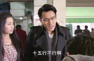 千山暮雪:总裁买菜讨价还价有一手,灰姑娘那看呆的表情太逗了