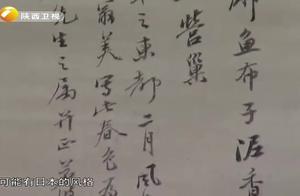民国大量仿造画被卖给日本,这幅日本回流的顾沄书画是不是真迹?