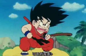 七龙珠:为救布玛,愤怒的悟空,瞬间摧毁两架飞机