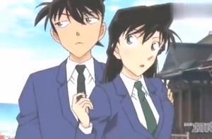 名侦探柯南:柯南变回新一,小兰被称作工藤太太