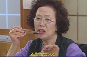 """搞笑一家人:文姬奶奶实力演绎什么叫""""口嫌体正直"""",妈妈式客气"""
