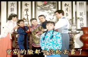 烟锁重楼73:秋阳向两家人争取爱情,雨杭也帮忙,但奶奶还是不准